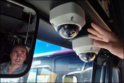 onboard security cameras
